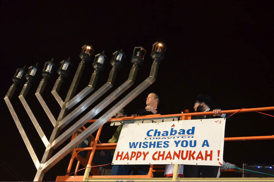 Chabad Holiday Event